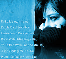 Sad Breakup Profile Images Pictures Wallpaper