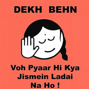 Funny Whatsaap DP Profile Images Wallpaper Photo Pics Download