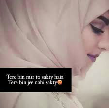 Heart Touching Whatsapp DP Profile Images Pictures HD Download