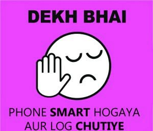 No Whatsaap DP Profile Images Photo Wallpaper Pictures