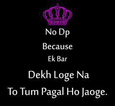 No Whatsaap DP Profile Images Pictures HD Download