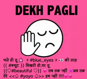 Hindi Quotes Whatsaap DP Profile Images Wallpaper Pictures Photo