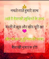 Hindi Quotes Whatsaap DP Profile Images Pictures Download