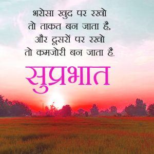 Hindi Quotes Whatsaap DP Profile Images Wallpaper Pictures Download