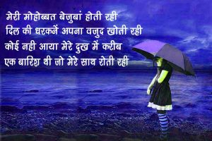 Hindi Quotes Whatsaap DP Profile Images Pictures Pics Download
