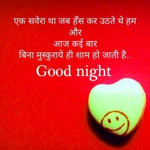 Hindi Shayari Good Night Photo Images Wallpaper Download