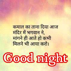 Hindi Shayari Good Night Images Photo Wallpaper Free HD