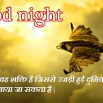 658+ Hindi Good Night Shayari Images Wallpaper for Best Friends Lover