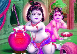 God Whatsapp DP Profile Images Wallpaper Photo Pictures Pics Download