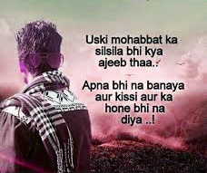 Heart Touching Whatsapp DP Profile Images Wallpaper Photo Pics Download With Quotes