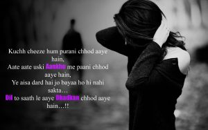 Heart Touching Whatsapp DP Profile Images Pictures photo