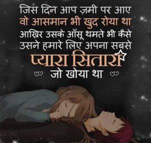 Heart Touching Whatsapp DP Profile Images Wallpaper Photo Pics