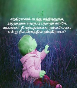 Heart Touching Whatsapp DP Profile Images Photo Wallpaper