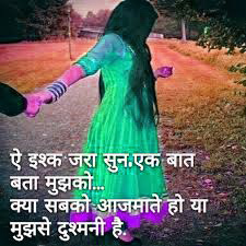 278+ Heart Touching Profile Images Picture For Whatsapp DP