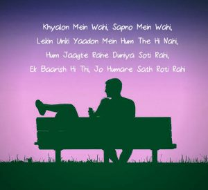 Hindi Quotes Whatsaap DP Profile Images Photo Wallpaper pics