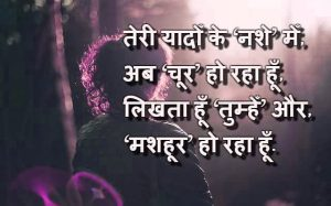 Hindi Quotes Whatsaap DP Profile Images Wallpaper Photo Pics HD