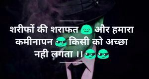 Hindi Quotes Whatsaap DP Profile Images Wallpaper Photo Pics