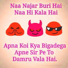 Hindi Quotes Whatsaap DP Profile Images Wallpaper Pictures Free