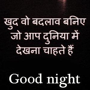 Hindi Shayari Good Night Pictures Images Photo Download