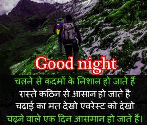 Hindi Shayari Good Night Pictures Images Photo HD Download