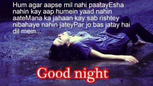 Hindi Shayari Good Night Images Photo Wallpaper Download