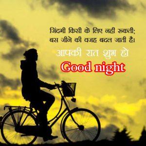 Hindi Shayari Good Night Pictures Images Photo Free HD