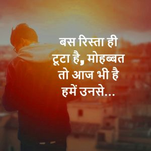 My Best Hindi Attitude Shayari Images Pictures Photo Download