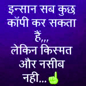 Hindi Quotes Whatsaap DP Images pictures pics free download for Facebook
