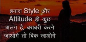 My Best Hindi Attitude Shayari Images wallpaper photo hd download