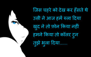 Very Romantic Hindi English Love Shayari HD Images photo wallpaper download