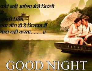 Lover Good Night Images Wallpaper Pics Free Download