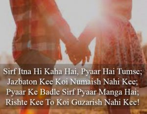Best Hindi Shayari Images Wallpaper Pics Free Download