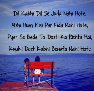 Best Hindi Shayari Images Pictures Free Download
