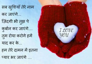 Best Hindi Shayari Images Wallpaper HD Free for Facebook