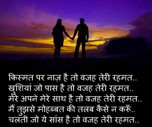 Best Hindi Shayari Images Photo Pics Free Download