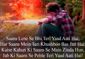 Best Hindi Shayari Images Wallpaper Pictures HD Download