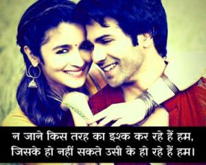 Best Hindi Shayari Images Pictures Wallpaper Download