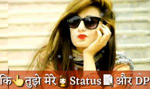 Royal Attitude Status Images Wallpaper Pic Download