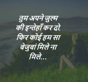 Heart Touching Whatsapp DP Profile Images pictures photo hd