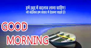 Good Morning Images With Motivational Quotes In Hindi Wallpaper Pictures Free for Facebook