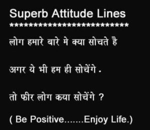 Funny Attitude Images In Hindi Images wallpaper pictures hd download