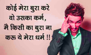 Hindi Attitude Status Images Photo