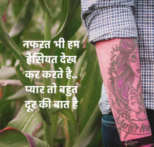 Hindi Attitude Status Images pics photo free download