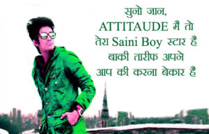 Hindi Attitude Status Images wallpaper photo download