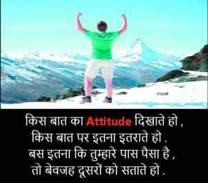 Hindi Attitude Status Images wallpaper pics free hd download