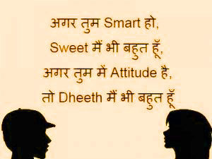 Funny Attitude Images In Hindi Images wallpaper photo download