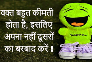 Funny Attitude Images In Hindi Images wallpaper photo free hd