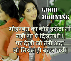 Good Morning images For Girlfriend wallpaper photo for facebook