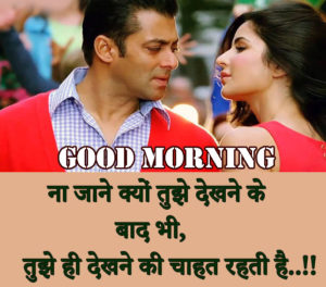 Good Morning images For Girlfriend photo wallpaper for facebook