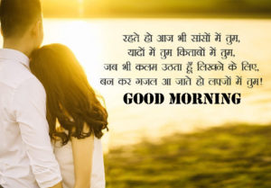 Good Morning images For Girlfriend wallpaper pics free hd download